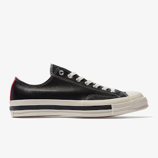 Seoul-Ful Kicks:  Converse Kasina X Chuck 70 Ox Sneaker