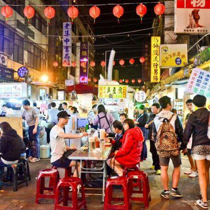 Ultimate Travel Guide – Everything You Need To Know About Taiwan!