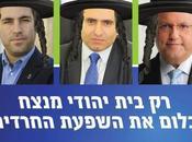 Habayit Hayehudi False Negative Electioneering