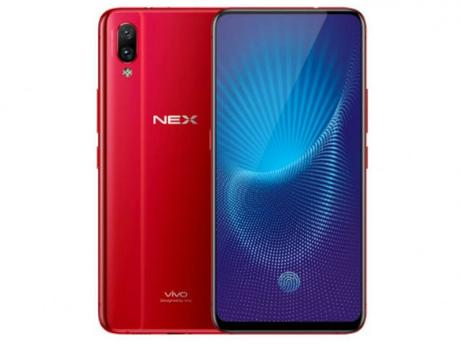 Latest Vivo Nex Smart Phone is Exclusively Available at The Chennai Mobiles Online Store