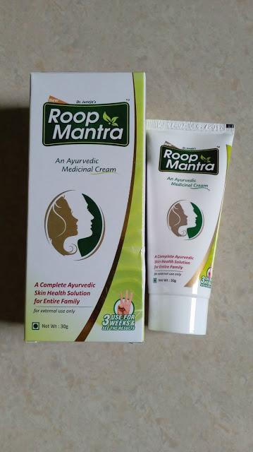 Roop Mantra Ayurvedic Face Cream Review