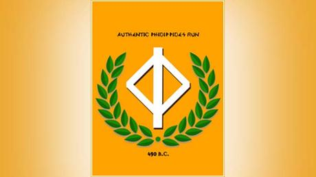 4th Authentic Phidippides Run Athens-Sparta-Athens 490 km