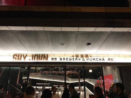 Shy John – Brewery and Yum Cha at Yagan Square