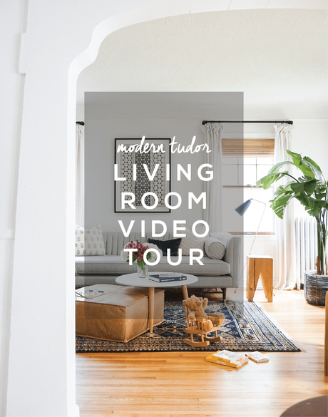 Video Home Tour: The Living Room