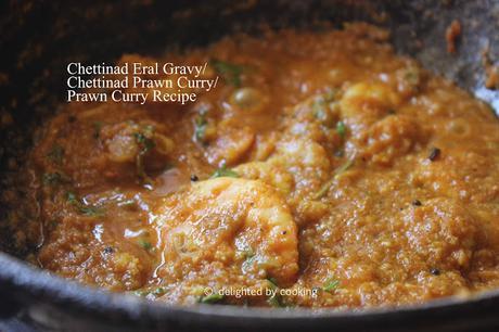 Chettinad Eral Gravy / Prawn Curry Recipe