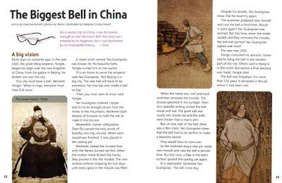 THE BIGGEST BELL IN CHINA, published in Touchdown (The School Magazine in Australia)