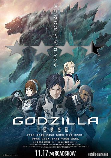 Franchise Weekend – Godzilla: Planet of the Monsters (2017)