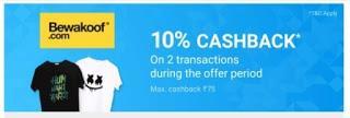 bewakoof phonepe cashback offer