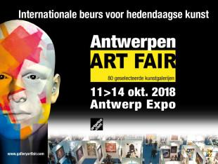 This weekend in Antwerp: 12th, 13th & 14th October