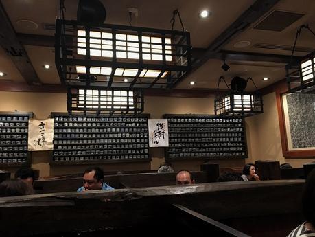 Katsukichi's Tonkatsu and 500 Imari Ware Sobachoko Wall Display