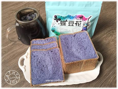 蝶豆花面包