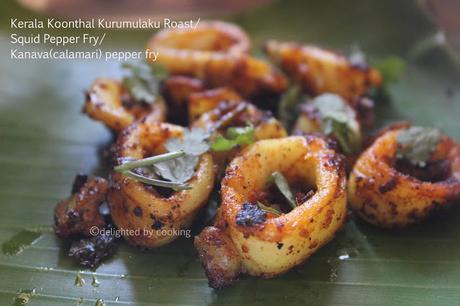 Kerala Koonthal Kurumulaku Roast/ Squid Pepper Fry/ Kanava(calamari) pepper fry