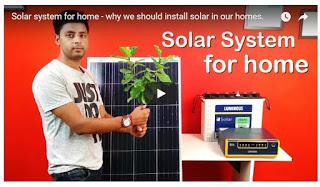 How to Install Solar Panels at home - to generate electricity and earn money