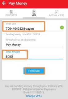 airtel payment bank upi offer