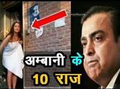 "Watch ""मुकेश अंबानी बारे बाते,आख़िर सुनकर हैरान जाओगे Mukesh Ambani Mail YouTube"