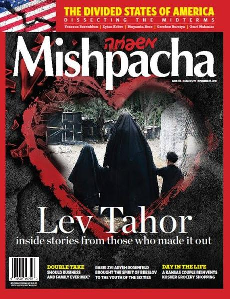 Mishpacha Magazine put women on the latest cover!