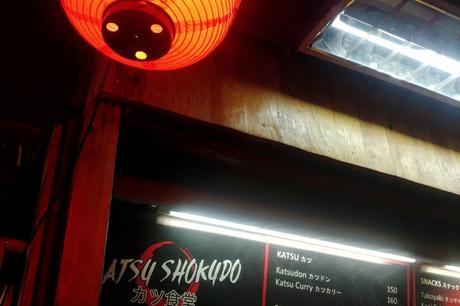 Katsu Shokudo Ramen Restaurant