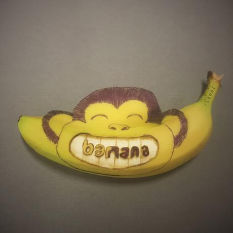 Incredible 3D Sculptures Made With Banana Peels [Pics]