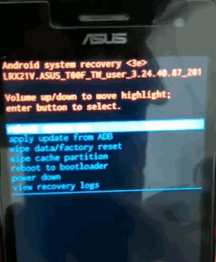 Flash Asus ZenFone 5 Flash File [Flashing Tutorial 2018]
