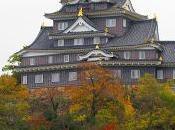Travel Guide: Okayama