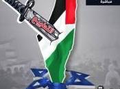 Israel's Gaza Options Ceasefire?