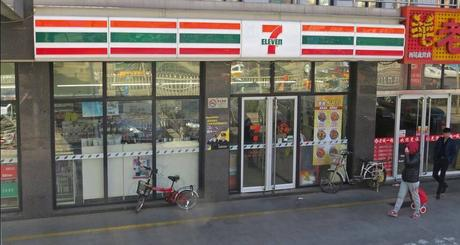 Does 7-11 Sell Stamps? Complete Guide on Buying Postage Stamps at 7-Eleven