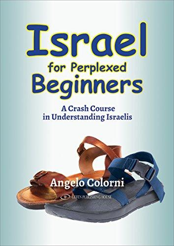 Book Review: Israel for Perplexed Beginners