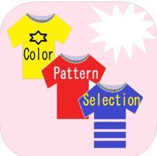 Best Color identifier apps iPhone