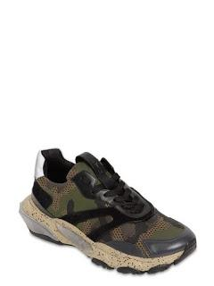 Camo Connection:  Valentino Garavani Camouflage Bounce Leather Sneaker