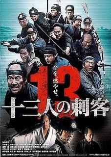 13 Assassins (Takashi Miike, 2011)