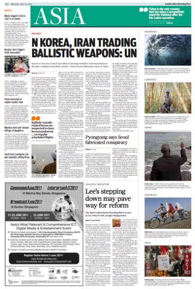 The marketing of the South China Morning Post relaunch