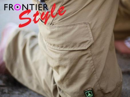 Frontier Style: Amphibious Cargo Pants