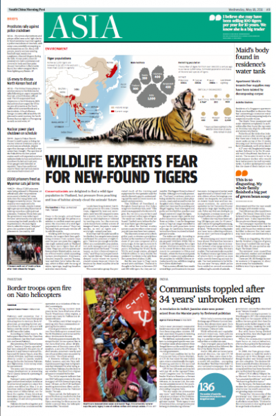 On the fourth day: South China Morning Post design evolves