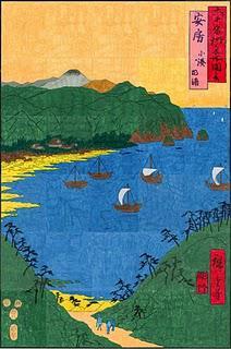 Ando Hiroshigi Mural