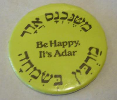 Rosh Hodesh Adar II