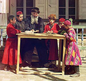 Jewish Children with their Teacher in Samarkan...