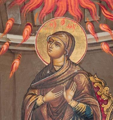 Luke 5.1-11 In the presence of Holy Fire.