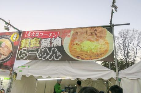 Osaka Ramen Expo: The Most Wonderful Time of the Year