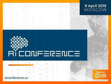 Why Should You Attend AI Conference in Moscow for your Business?