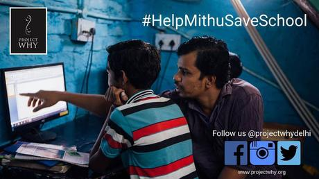 Together We Can Save This School #HelpMithuSaveSchool