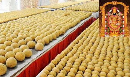 Prasadam Laddoos Tirupati Tirumala Balaji