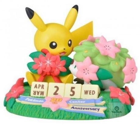20th Anniversary Pikachu Standing Figural Calendar