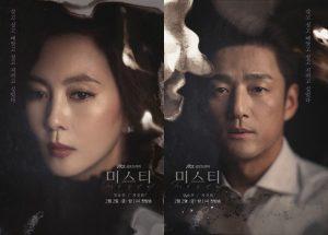 Pick List : Korean Drama of 2018 - Paperblog