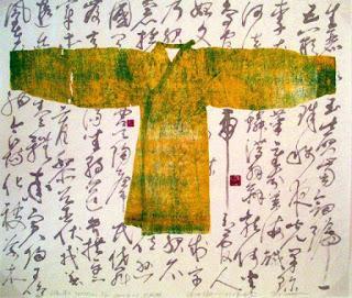 X is for Xing, Xu, Xiuhua, Xing, Xiao, Xinping, Xianqiao, Xin Lu  and Xuewu