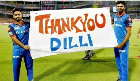Delhi Capitals wins a thriller ~ set to play CSK for a place in finals