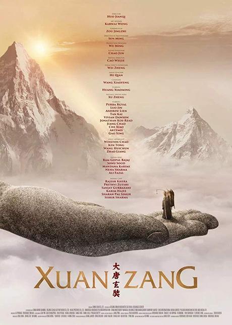 Da Tang Xuan Zang (2016)