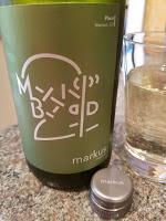 Lodi Wine: Prost from Mokelumne Glen Vineyards