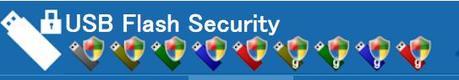 Best USB Encryption Software windows