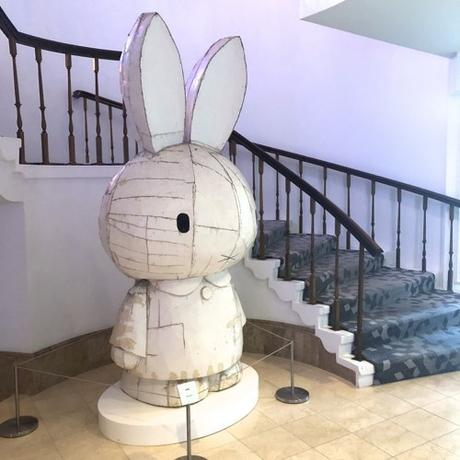 Miffy Bunny Sculpture By Tom Sachs