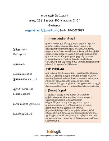 Tamil Marriage Biodata Format – Download Word Templates for